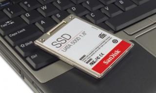 SSD principal