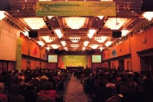 CSO Forum salón