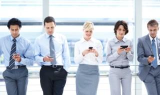 Smartphones empresariales