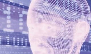 reconocimiento_biometrico_facial
