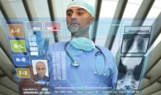 salud_tecnologia