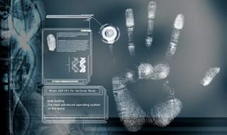 Seguridad-Biometrica-biometria