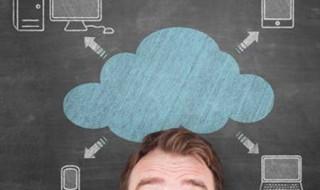 Cloud-Computing-Nube-Estrategia-Dudas-DLink