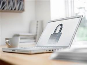 mejora_seguridad_negocio_online_0611