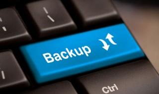 backup-teclado