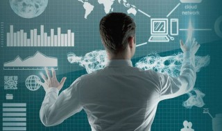 CIO innovacion estrategia big data analisis