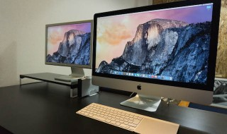 iMac Apple Oficina