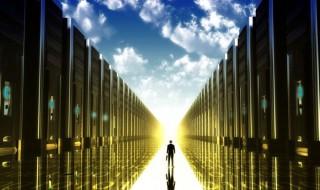 centro-de-datos-oportunidades-futuro-moderno