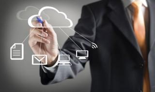 cloud_computing-nube_