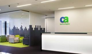 CA-Technologies-Oficinas
