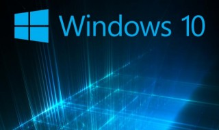Windows 10 entrada