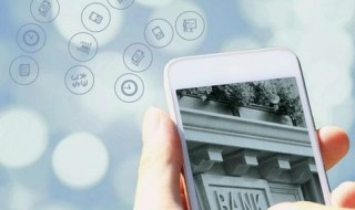 banca-digital-pagos
