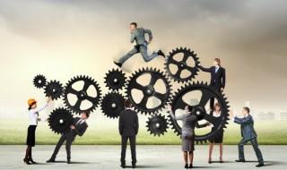 continuidad con el negocio gestion CIO