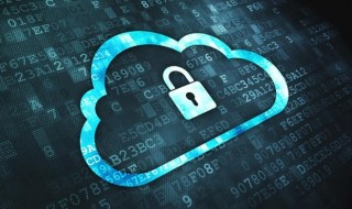 seguridad-cloud