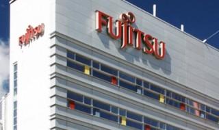 fujitsu_edificio