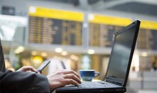 aeropuerto-wifi-oficina