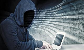 ciberataques-seguridad-hacker-datos