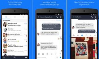 facebook-work-chat