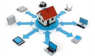 hogar-inteligente-domotica-conectado