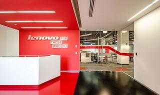 lenovo-mexico-oficinas