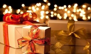 regalos-present-navidad