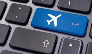 viaje-online-vacaciones