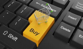 e-commerce-compras