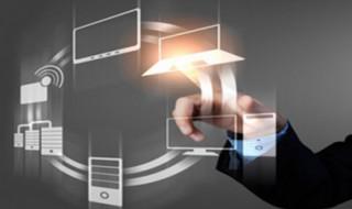 instalacion-de-comunicaciones-unificadas-595x270