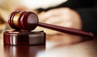 maso-juez-leyes