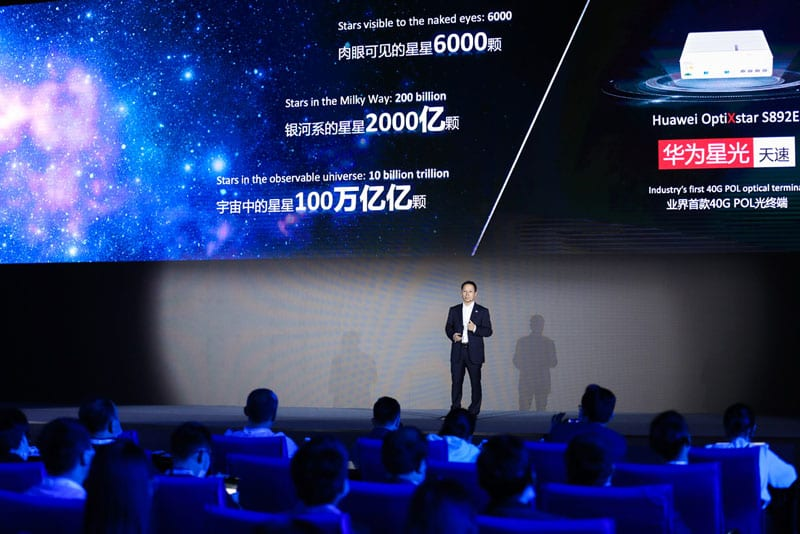Richard Jin lanzó la nueva terminal óptica OptiXstar S892E de Huawei